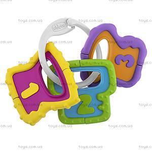 Игрушка-погремушка «Ключи», 05953.00, купить