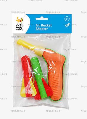 Игрушка «Пистолет-ракетница», YS27021-2013-B