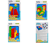 Игрушка развивающая Baby puzzles, 39340