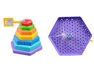 Радужная пирамидка, 39354, купить