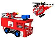 Игрушка ROTO Maxi FIRE «Супер пожарный», 14066, отзывы