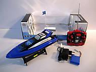 Игрушка с радиоуправлением, MX-0010-8, отзывы