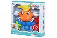 Игрушка Same Toy «Puzzle Crab», 9903Ut