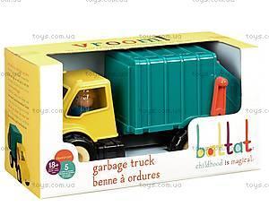 Игрушечный мусоровоз серии «Первые машинки», BT2452Z, цена