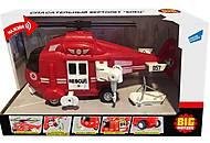 """Игрушка  """"Спасательный вертолет"""" BIG MOTORS, WY760B, купить"""