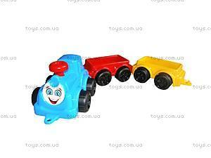 Детская игрушка «Паровоз с вагончиком», 2339