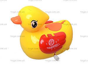 Заводная игрушка «Утенок-несушка», 2998, toys.com.ua