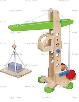 Игрушечный «Подъемный кран» для маленьких строителей, 59698