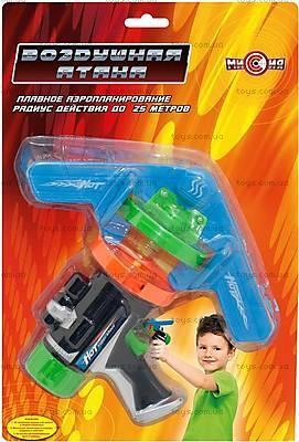 Оружие детское «Воздушная атака», MY47817