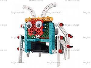 Конструктор на радиоуправлении LongYeah 4-в-1, LYH-R721, детские игрушки