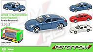 Игруушечная машинка Porsche Panamera S, 67303, купить