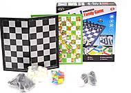 Игры магнитные 4в1 в кор. 26,5*27*4,5см 48-2, S4402, интернет магазин22 игрушки Украина