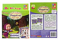 Игры с маркерами «Угадай-ка!», VT2106-05, отзывы