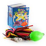 Набор для детей «Игры с шариками»,