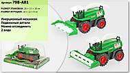Инерционная машина «Комбайн» для детей, 798-A81, купить