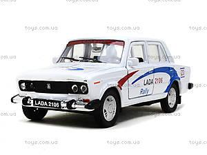 Инерционная машина Lada 2106 Rally, 42381RY-W, фото