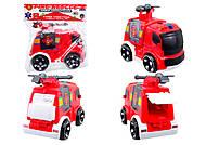 Инерционная машина «Пожарка» для детей, X021-C2