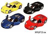 Инерционная машина Porsche Carrera GT, KT5081W, игрушки