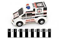Инерционная машина «Спасательная служба», 338-53, купить