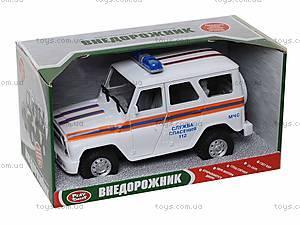Инерционная машина УАЗ «МЧС», 9076-F, детские игрушки