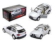 Инерционная металлическая машина BMW X5, 25005A