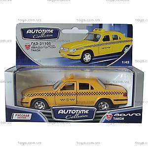 Инерционная модель автомобиля ГАЗ «Такси», 4220W-CIS