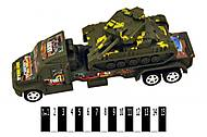 Инерционная военная машина, 1658А, фото