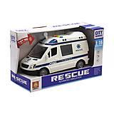 Инерционная интерактивная машинка «Полиция» белая, WY590 А/ WY59, цена