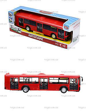 Инерционный автобус серии «Автопарк Маршрут», 9690-C