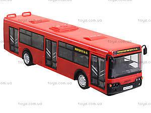 Инерционный автобус серии «Автопарк Маршрут», 9690-C, цена