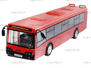 Инерционный автобус серии «Автопарк Маршрут», 9690-C, магазин игрушек