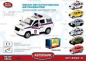 Инерционный автомобиль «Автопарк. МЧС», 6403A