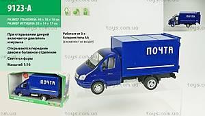 Инерционный грузовик «Почта», 9123-A