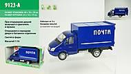 Инерционный грузовик «Почта», 9123-A, купить
