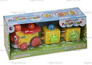 Инерционный паровозик с световым эффектом, 1388, игрушки