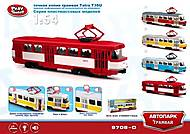 Инерционный трамвай серии «Автопарк», 9708D, фото