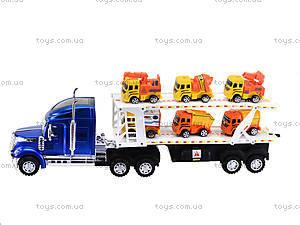 Инерционный трейлер-автовоз, для детей, 628-27B, купить