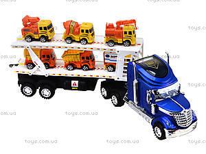 Инерционный трейлер-автовоз, для детей, 628-27B, цена