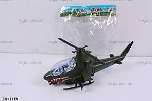 Инерционный  вертолёт, F0821