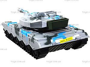 Инерционный игрушечный танк для детей, K777, цена
