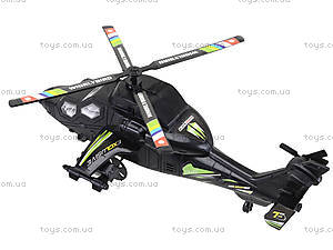Инерционный игрушечный вертолет , 011-1, купить