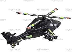 Инерционный игрушечный вертолет , 011-1, фото