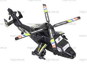 Инерционный игрушечный вертолет , 011-1, цена