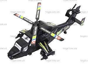 Инерционный игрушечный вертолет , 011-1, игрушки