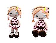 Кукла мягкая «Инесса», К394Т, отзывы