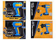 Инструмент строительный игрушечный, 2 вида, 79357936, купить