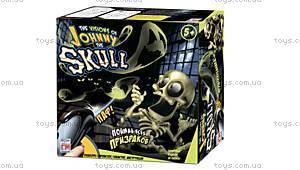 Интерактивная электронная игра Johny The Skull, 0669, отзывы