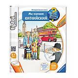 Интерактивная книга «Мы изучаем английский», 639, фото