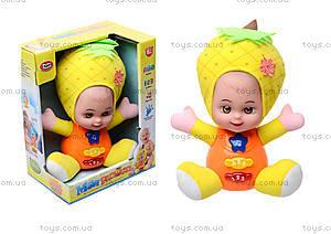 Интерактивная кукла для детей «Моя радость», 7420