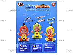 Интерактивная кукла для детей «Моя радость», 7420, отзывы